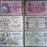 Rusia serie rublos Azerbaiyán -Baku City 1918 anversos y reversos