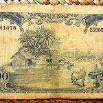 Indonesia 2500 rupias 1957 reverso