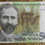 Armenia 5.000 dram 2012 (144x70mm) pk.56 anverso