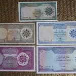 Irak 1ª serie dinares Republica 1959 anversos