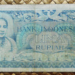Indonesia 5 rupias 1952 (134x74mm) pk.42 anverso