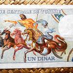 Túnez 1 dinar 1965 reverso