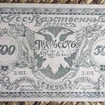 Rusia East Siberia -Chita 500 rublos 1920 (148x84mm) pk.S1188 anverso