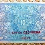 Reino de Serbia, Croacia y Eslovenia 10 dinares 40 coronas 1919 reverso