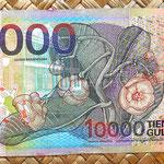 Surinam 10000 gulden 2000 reverso