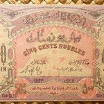 Azerbaijan 500 rublos 1920 anverso