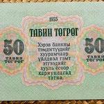 Mongolia 50 tugrik 1955 reverso