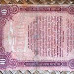 Rusia Odessa 10 rublos 1917 (144x84) reverso