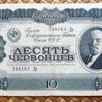 Rusia URSS 10 chervonets 1937 anverso