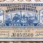 Rusia Far East -Priamur 1 rublo 1920 anverso