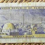 Yemen 20 rials 1971 reverso