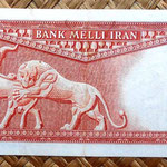 Iran 20 rials 1948 (135x68mm) reverso