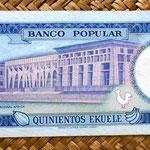 Guinea Ecuatorial 500 ekuele 1975 (170x73mm) reverso