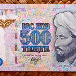 Kazajistan 500 tenges 1999 (144x68mm) anverso
