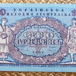 Ucrania 100 karbovantsiv 1918 anverso