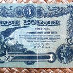 Rusia Odessa 3 rublos 1917 (144x80) anverso