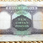 Libia 10 libras 1963 reverso