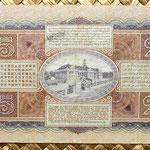 Indias Holandesas 25 gulden 1927 (170x90mm) pk.71 reverso