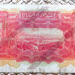 Siria 1 libra 1939 reverso