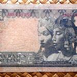 Indonesia 500 rupias 1960 pk. 87c reverso