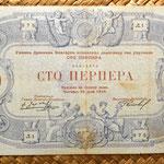 Montenegro 100 perpera 1914 resello ocupación austriaca WWI KuK Militar General Gouvernement Kreiskommando anverso
