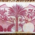 Yemen Democratic Republic 5 dinares 1965 (158x95mm) reverso