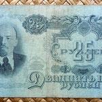 Rusia URSS 25 rublos 1947 (164x93mm) reverso