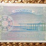 Islas Maldivas 2 rufiyaas 1960 reverso