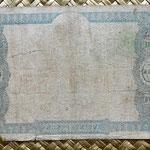 Uruguay 20 pesos oro sellado 1871 Banco Maua&Cia reverso