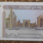 Uzbekistan 50 sum 1994 (144x68mm) pk.78a reverso