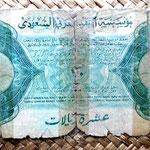 Arabia Saudí 10 riyals 1954 reverso