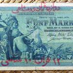 Iran ocupación alemana WWI 5 marcos 1904 resello 12 kran anverso