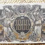 Ucrania 1000 karbovantsiv 1918 reverso