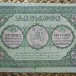 Georgia 100 rublos 1919 (154x100mm) pk.12 reverso