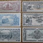 Ecuador serie Sucres 1920 Banco Sur Americano anversos-reversos