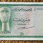 Yemen Arab Republic 20 buqshas 1966 (125x65mm) anverso