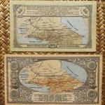 Rusia 50 y 100  rublos 1918 Serie Vladikavkaz Railroad Company reversos