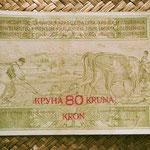 Reino de Serbia, Croacia y Eslovenia 20 dinares resello 80 coronas 1919 anverso