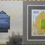 Blister Armenia 500 dram 2017 Conmemorativo Arca de Noé interior anverso