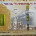 Armenia 500 dram 2017 Conmemorativo Arca de Noé (140x76mm) anverso