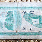 Taiwán 1 yuan 1952 reverso