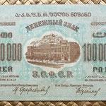 Transcaucasia 100000000 rublos 1924 anverso