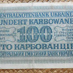 Ucrania ocupación alemana WWII 100 karbovanets 1942 reverso