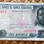 Guinea Ecuatorial 100 bipkwele 1979 (120x64mm) anverso