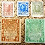 Rusia 10-15-20 kopeks conmemorativos Dinastía Romanov 1915 y 1-3 rublos URSS 1919 anversos