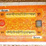 Tibet 100 srang 1942-1959 anverso
