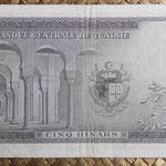 Tunez 5 dinares 1958 (162x97mm) pk.59 reverso