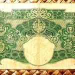 Malaya británica 5 dólares 1941 reverso