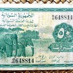 Sudan 50 piastras 1956 (125x70mm) pk.2B anverso
