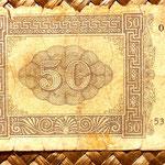 Islas Jónicas ocup. italiana WWII 50 dracmas 1941 reverso